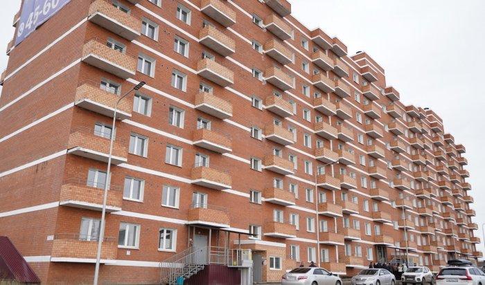 Многоквартирный дом для детей-сирот вИркутске ввели вэксплуатацию