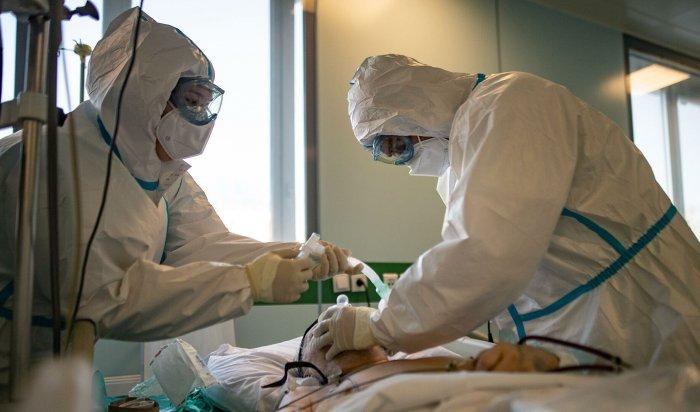 ВБратске закончились места вреанимации для больных коронавирусом
