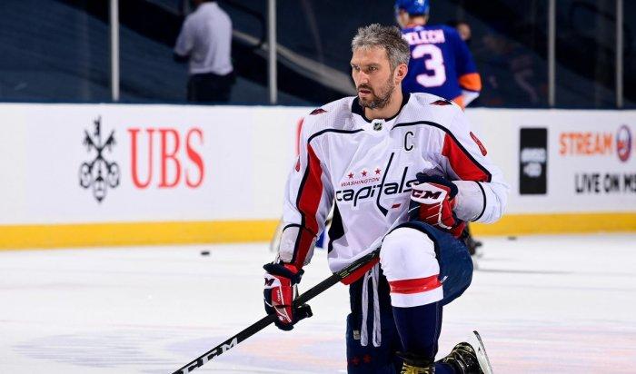 Овечкин вышел на пятое место в списке лучших снайперов НХЛ
