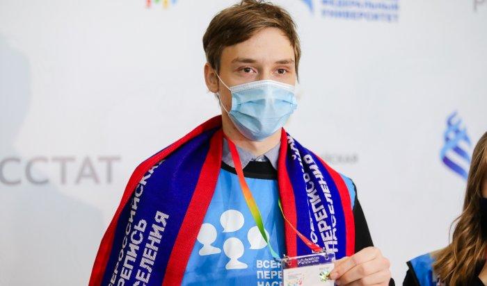 15октября стартует Всероссийская перепись населения