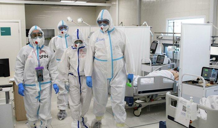 ВРоссии впервые выявили более 31тысячи случаев заболевания коронавирусом засутки