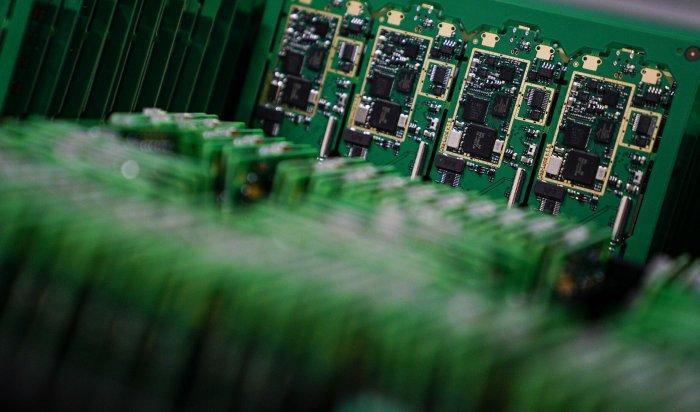 РБК: Минэнерго поддержало идею особых тарифов наэлектричество для майнеров
