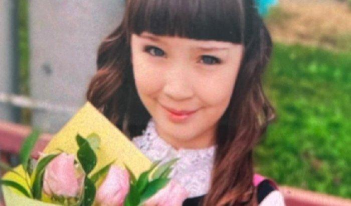ВИркутске полицейские разыскивают пропавшую школьницу