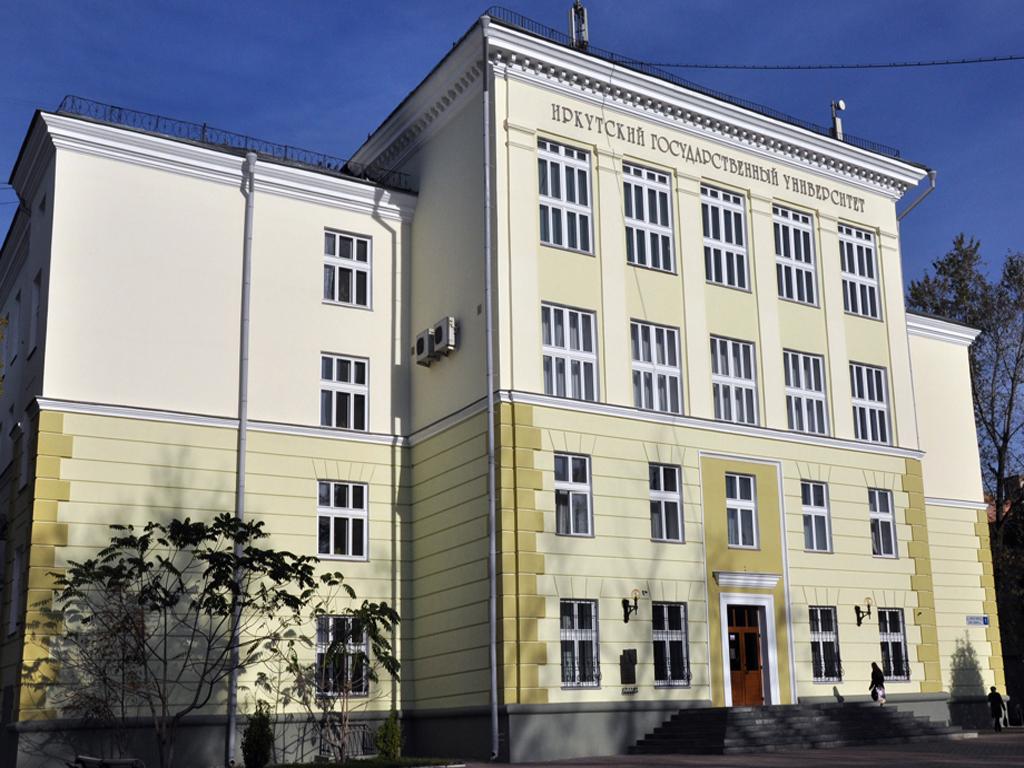 подвержены болезням игу иркутск официальный поступающим этим зверькам объясняется