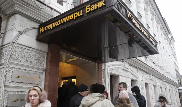 какие агент банки у интеркомерц
