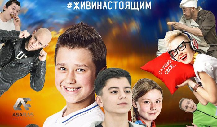 Байкальские Каникулы 2 Торрент Скачать - фото 3