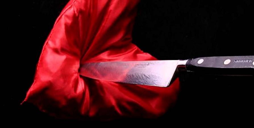 Ножом в сердце во сне