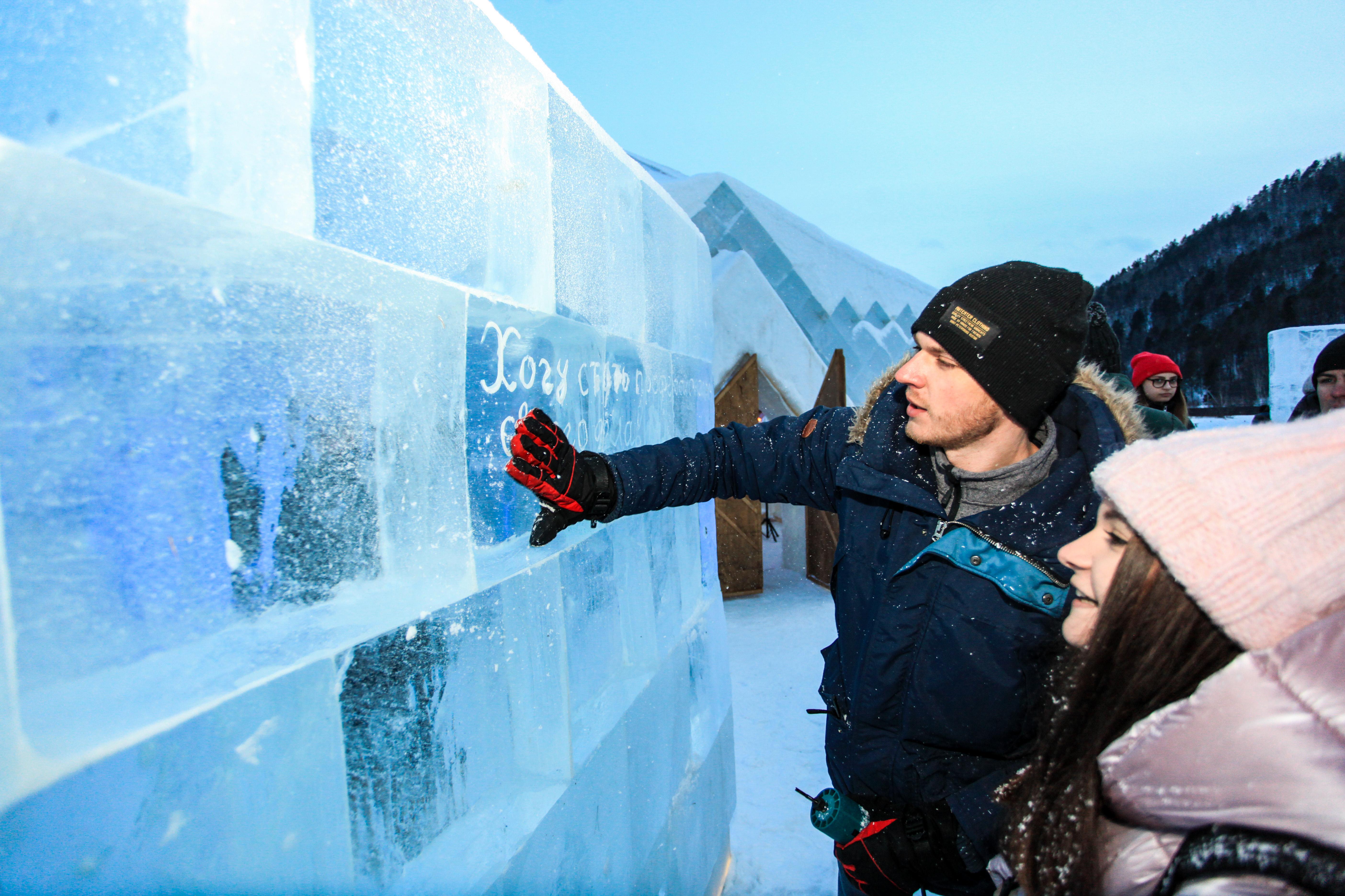 листвянка ледяной городок фото объявления рубрике, продажа